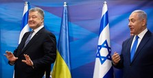 Israel, Ukraine sign long-awaited free trade agreement