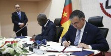 Turkey to build vocational training center in Cameroon
