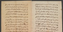 Muslim slave's Arabic autobiography goes online in US