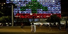 Tel Aviv lights up city hall with Lebanon flag
