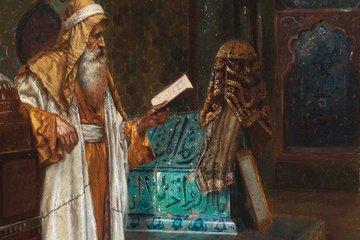 Buhari kimdir? Sahih-i Buhari'yi nasıl kaleme aldı?
