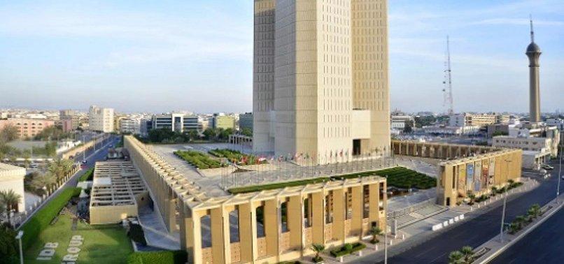 ISLAMIC BANK TO LEND PAKISTAN OIL WORTH $4.5 BILLION