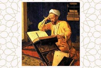 Osmanlı'nın ilmiyle yol gösteren 5 şeyhülislamı