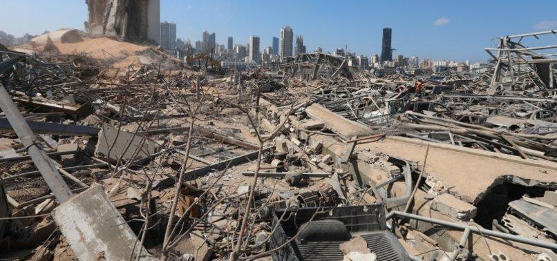 LEBANON BLAST PROBE SUSPENDED FOR SECOND TIME