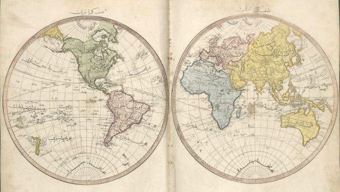 Güney Yarımküre ve Kuzey Yarımküre (Nısf-i Küre-i Cenubi ve Nısf-i Küre-i Şimali)