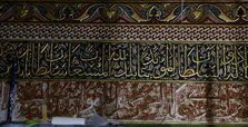Restorations reveal 500-year-old handiwork in Rumi's tomb