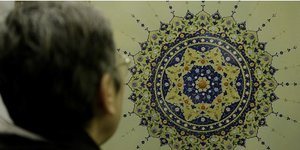 19. Devlet Türk Süsleme Sanatları Yarışması ödül töreni gerçekleşti