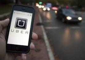 Trafik Şube seyahat uygulaması UBER'e işlem başlattı