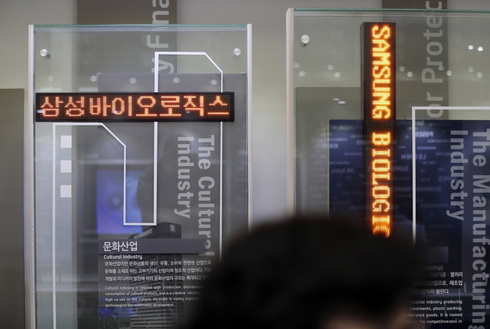 Korean and English names of Samsung Biologics Co. are displayed at the Korea Exchange in Seoul.