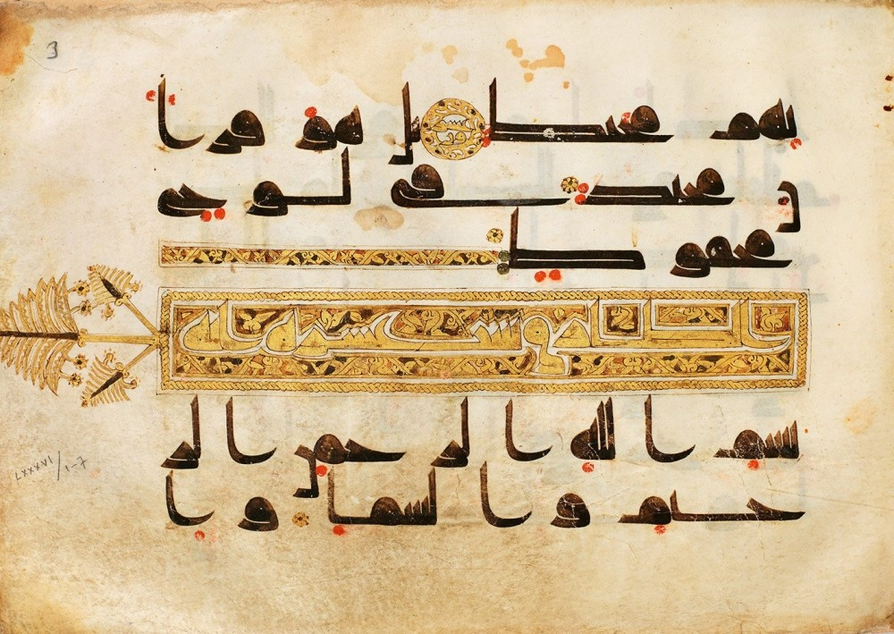 One of the ancient Quran manuscripts displayed at the exhibition. These majestic holy books were copied by hand for some of the richest and most powerful rulers of the Muslim world.