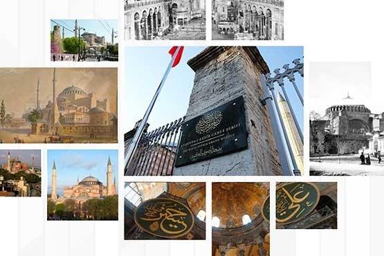 İslam dünyasında hiçbir camiye nasip olmayan merasimler Ayasofya'da yapıldı!