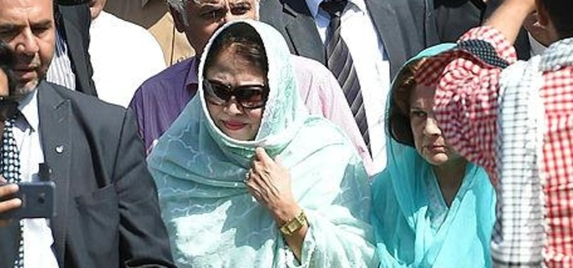 FORMER PAKISTANI PRESIDENTS SISTER ARRESTED