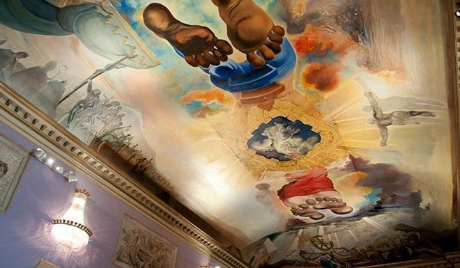 Dalí Müzesi - İspanya