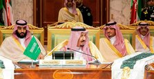 Saudi Arabia hosts 39th Gulf Cooperation Council summit