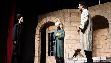 Şems ile Mevlana oyunu tiyatroseverlerle buluştu