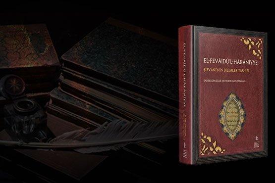 On yedinci yüzyıl biliminin İstanbul'daki temel kitabı: El-Fevaidü'l-Hakkaniyye