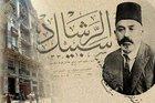 Mehmet Âkif ve İstanbul'da bıraktığı izler