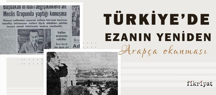 Türkiye'de ezanın yeniden Arapça okunması