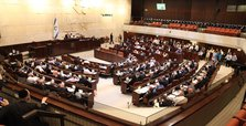 'Extremist' Israeli legislation draws storm of worldwide outrage