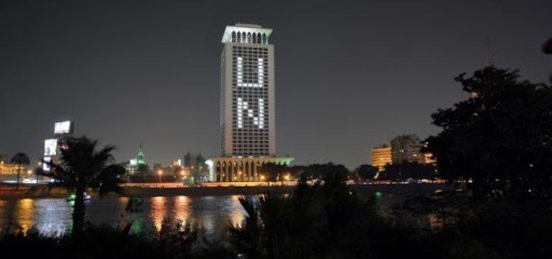 EGYPT ASKS UN INTERVENTION TO RESOLVE NILE DAM DISPUTE