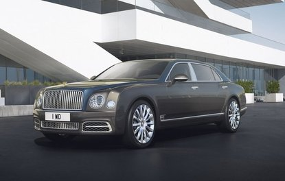 2017 Bentley Mulsanne Hallmark Series By Mulliner