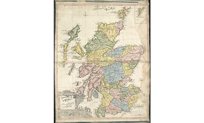 İskoçya (İngiltere Adasının Şimal Tarafı)