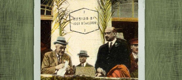 Filistinin tarihini değiştiren mektup: Balfour...