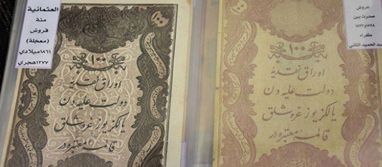 Lübnanlı koleksiyoncu Osmanlı paralarıyla dünya rekoru kırmak istiyor