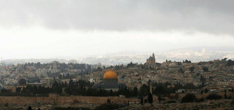 TURKISH MPS CRITICIZE TRUMPS JERUSALEM PLAN BY CALLING UNACCEPTABLE