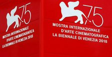 Venice Film Festival rounds out programme with two additions
