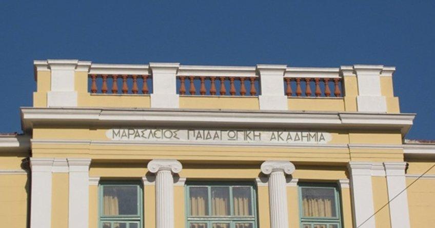 Yunanistan dokuz Türk okulunu kapattı