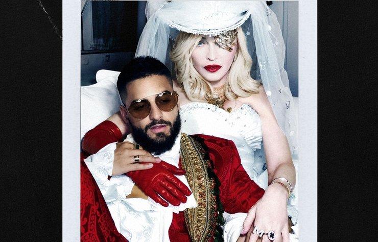 """Madonna'nın merakla beklenen 14. Stüdyo albümü """"Madame X"""" 14 Haziran'da çıkıyor!"""