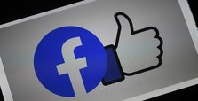 Facebook beats quarterly revenue estimates