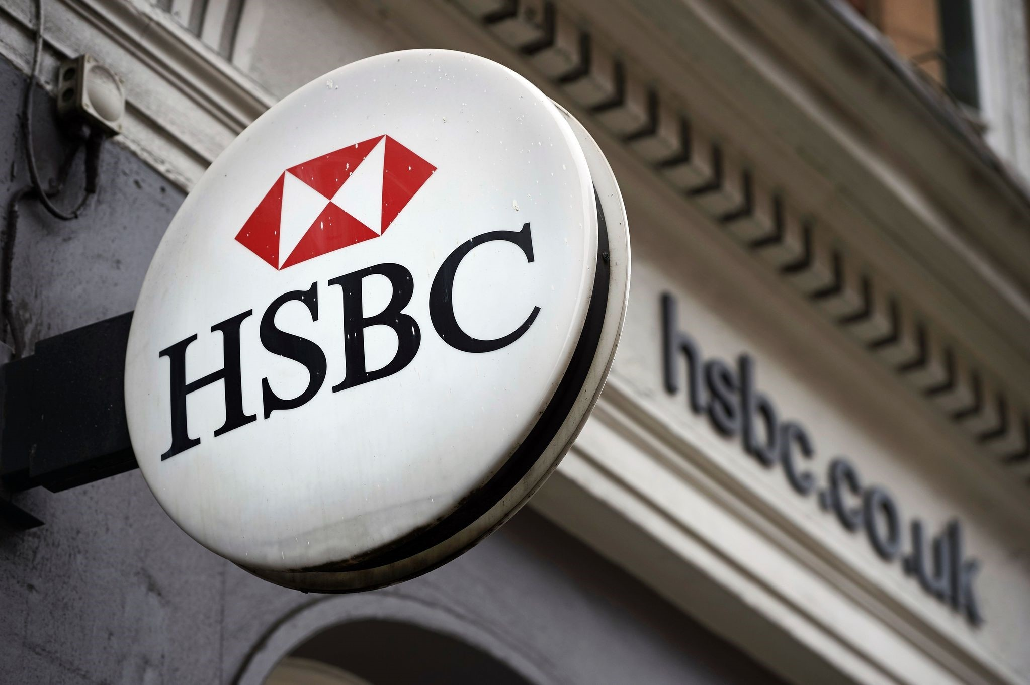 This file photo taken on October 22, 2015 shows an HSBC bank logo outside a branch of the bank in London. (AFP Photo)