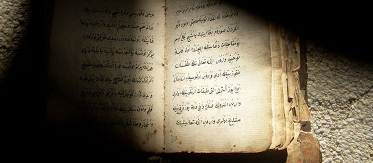 Tarihteki ilk yazılı anayasa: Medine Vesikası