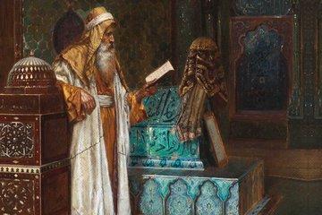 Kur'an ne zaman kitap haline getirildi? Kur'an-ı Kerim'in kitap haline getirilmesi