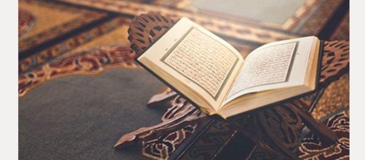 Riya nedir? Riya hakkında ayet ve hadisler...