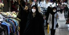 Iran's daily virus deaths near record high