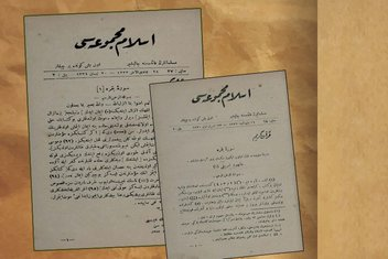 Dini modernleşme ekseninde oluşan dergi: İslam Mecmuası