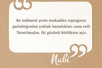 Nabi'nin Hac yolculuğunu anlatan Tuhfetü'l-Haremeyn'den alıntılar