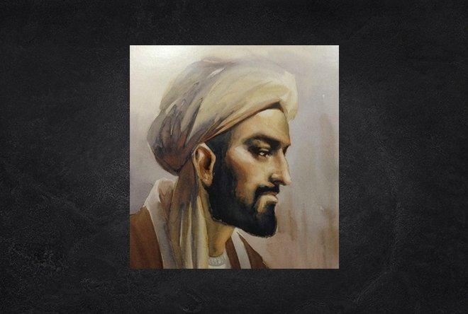 Dünya Tarihine Yön Vermiş Müslüman Bilim Insanları Galeri