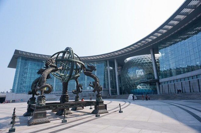 Şangay Bilim ve Teknoloji Müzesi - Şanghay