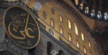 Hazrat Ali: Icon of justice