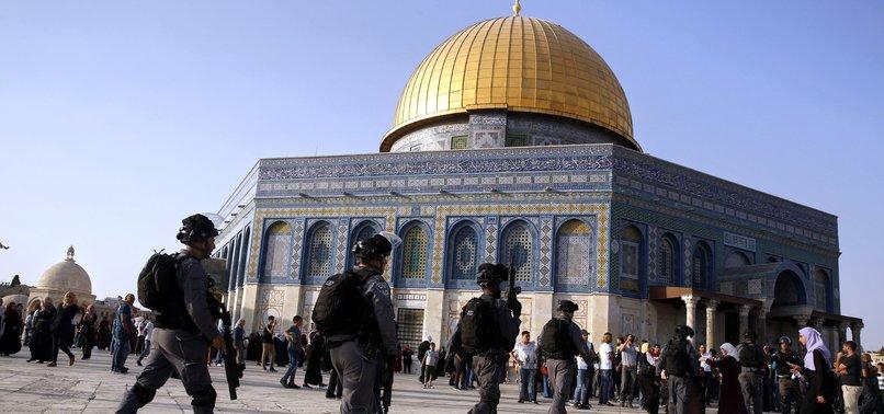 ISRAELI PARLIAMENT PASSES BILL COMPLICATING DE-OCCUPATION OF JERUSALEM