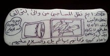 Drawings from prisons in Yemen show torture by UAE