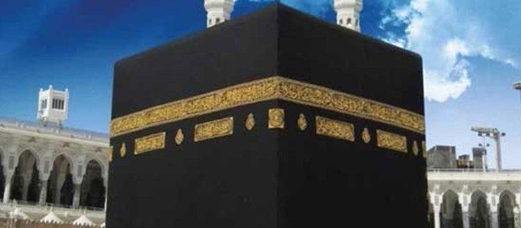 Elektronik İslam Ansiklopedisi'ne 'Hac ve Kurban' dosyası eklendi