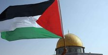 Palestine slams US embassy opening as 'provocation'