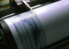 Kandilli: Bodrum'da tsunami ölçüldü!
