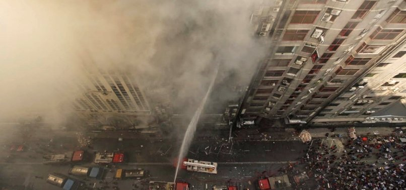 HIGH-RISE OFFICE BUILDING CATCHES FIRE IN BANGLADESH, 19 DEAD