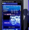 سامسونغ تدخل عالم السيارات المتصلة إلكترونيا من بابه الواسع